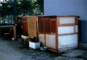 Kyohei Sakaguchi_zero-yen house